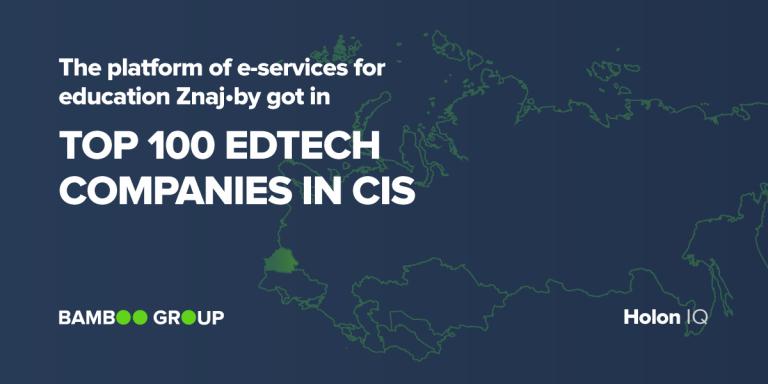 Znaj.by got in top 100 edtech companies in cis