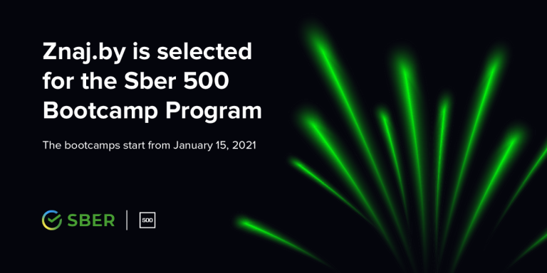 Znaj.by selected for Sber500 Bootcamp program